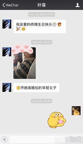 """资讯生活年轻女子怀抱""""高晓松""""被朝阳群众拍到?真相是…"""